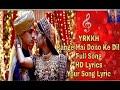 YRKKH   Range Hai Dono Ke Dil   Full Song   HD Lyrics   Your Song Lyrics