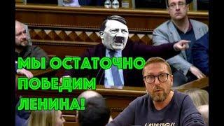 Адольф Потураев - победитель Ленина