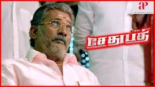 Sethupathi Movie Scenes | Vijay Sethupathi arrests Vela Ramamoorthy | Remya Nambeesan