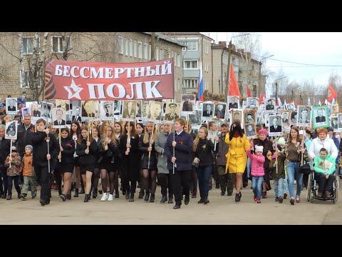 День Победы: Парад в Нововятске 2018