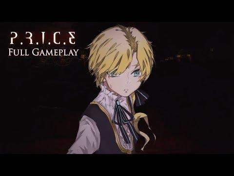 anime spiel hardcore
