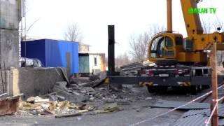 Демонтаж обрушенного дома в Шахане