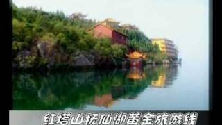 preview picture of video '玉溪最精彩、最精华旅游线路视频'