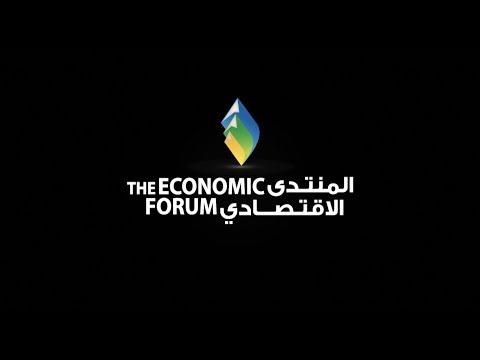 علي اللواتي الشراكة وسيلة تحتاج إلى تطوير ثقافة الأداء منتدى الرؤية الاقتصادي 2019