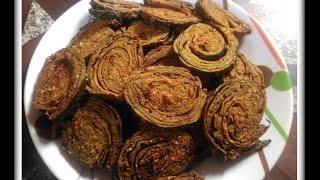 पारंपरिक अळू वडी | Swaadisht Aloo Vadi Recipe | Aloo chi Vadi | Alu Vadi Recipe