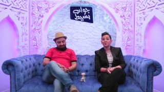 Jawab Bassite - Episode 10 - Saison 04 - جواب بسيط