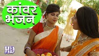 छोटकी रे ननदी 卐 Satish Sawan 卐 Bhojpuri Kawar Geet ~ New Shiv Bhajan 2017 HD Video - BHOJPURI