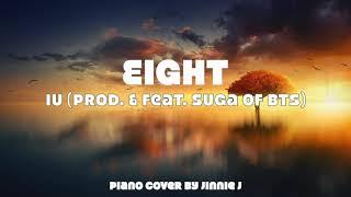 아이유 - 에잇 (feat. SUGA of BTS) | 피아노 커버