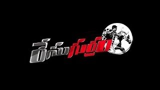 Race Gurram - Song Teaser - Official