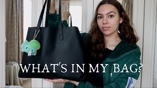 UPDATED WHAT'S IN MY BAG 2019!