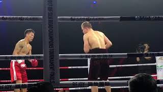 ВИДЕО: Александр Котов vs.  Джинои Янгченг
