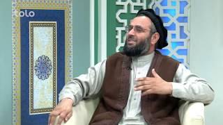 Farhang wa Tamadon Islam - Episode 93