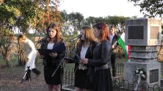 Megemlékezés a Tiszalöki Hadifogolytábor Áldozataira – 2018.10.04
