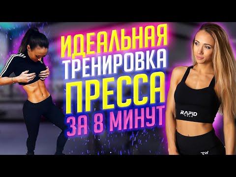 Как похудеть если тебе 12 лет и ты весишь 50 кг