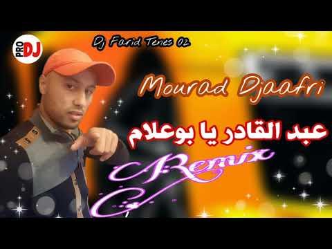 MUSIC MOURAD TÉLÉCHARGER DJAAFRI GRATUIT MP3