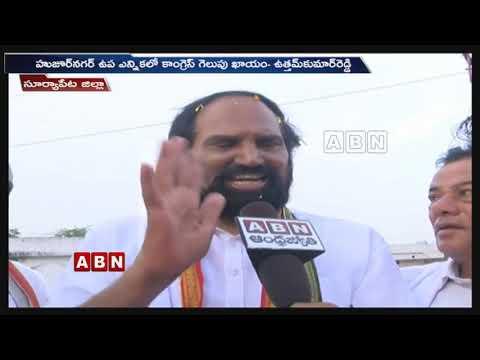 TPCC Chief Uttam Kumar Reddy  Face To Face Over Huzurnagar Bypoll   ABN Telugu