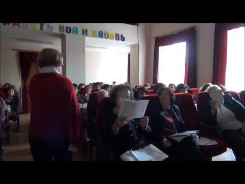 Часть I. Мастер-класс к.фил. н. О.Н. Самсоновой