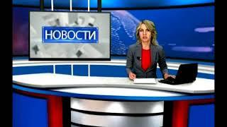 Новости Балхаша 20.06.2018