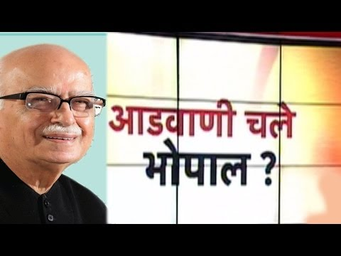 LK Advani wants to contest from Bhopal