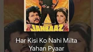 Har kisiko nahi milta yahan pyaar zindagi mein ❤️❤️❤️❤️❤️