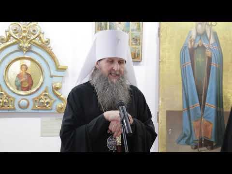 Митрополит Даниил открыл в Кургане музейную экспозицию «Таинственный мир русских икон»