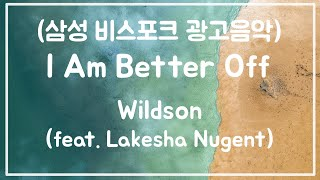 Wildson   I Am Better Off (feat. Lakesha Nugent) [한국어 가사번역]
