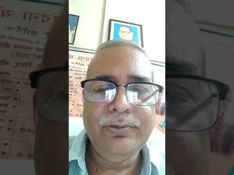 विश्व मलेरिया दिवस के अवसर पर डीएम बीएन सिंह के निर्देश पर मुख्य चिकित्सा अधिकारी डॉ अनुराग भार्गव के द्वारा तैयार की गई एक वीडियो।