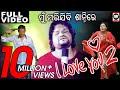 Mun Marijibi Shantire   I Love You 2   NEW HUMANE SAGAR SONG   ODIA SAD SONG   STM Series  