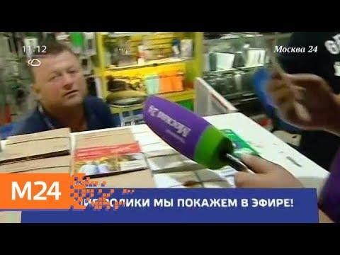 """Продавцы """"серых"""" сим-карт подводят москвичей под нарушение закона - Москва 24"""