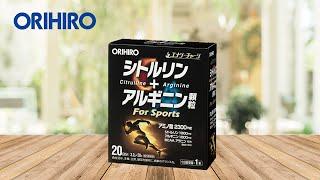 Bột tăng cơ cho người tập thể thao Citrulline, Arginine, Granules Orihiro
