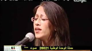 تحميل و مشاهدة الفنانة سلام أبو آمنة - أنا من هذه المدينة MP3