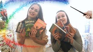 Книги Гарри Поттер и где они обитают