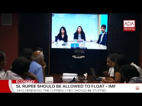 SL Rupee should be allowed to float – IMF