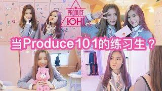 Produce 101 Uniform Rental in Korea? - Singaporean in Korea Vlog