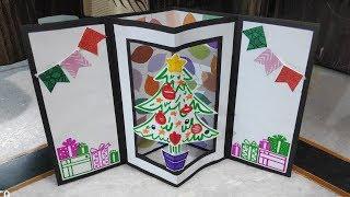 Unique Diy 3D Pop Up Card For Christmas   Handmade Christmas Card    Christmas Card Making Ideas