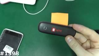 Разблокировка 3G модема ZTE MF192 от оператора МТС, Билайн