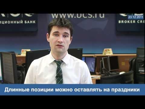 Как заработать биткоины без