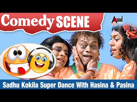 Sadhu Kokila Super Dance With Hasina & Pasina Item Songs
