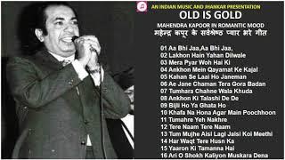 OLD IS GOLD - महेंद्र कपूर के   - YouTube