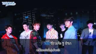 [Karaoke + Thaisub] INFINITE - Moonlight