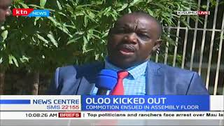 Oloo Kicked Out: Kisumu speaker replaced temporarily over graft charges