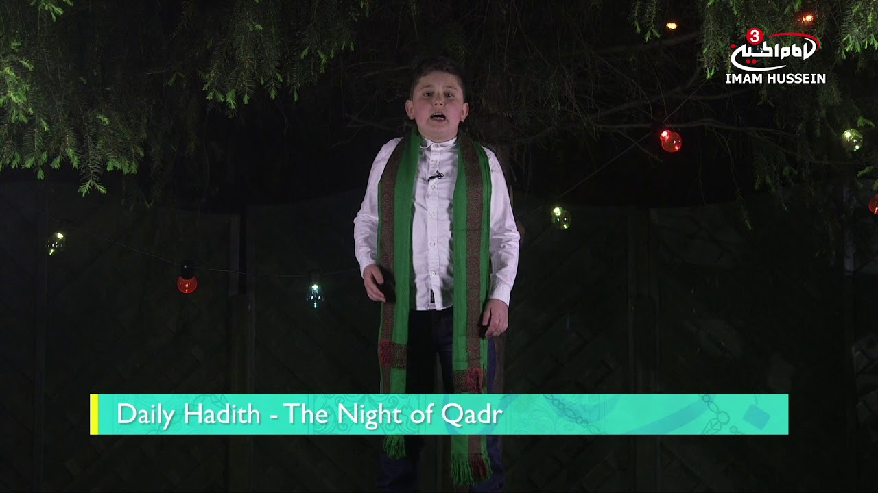The Night of Qadr | Episode 4