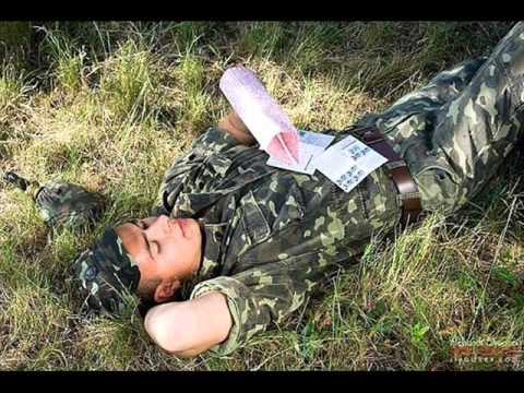 Армейская - Напиши мне
