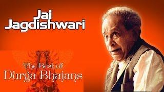 Jai Jagdishwari
