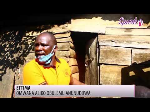 Abaliko obulemu e Mukono banunnudde omusajja abadde akoonzibalidde mu kiyumba ky'embwa