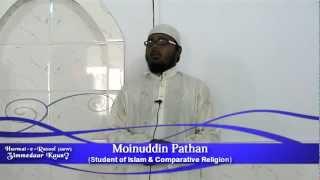 Hurmat-e-Rasool (SAW), Zimmedaar Kaun? (Juma Khutba) - Br. Moinuddin Pathan
