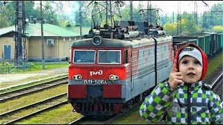 Смотрим поезда Очень быстрый маневровый поезд и настоящая железная дорога Видео для детей