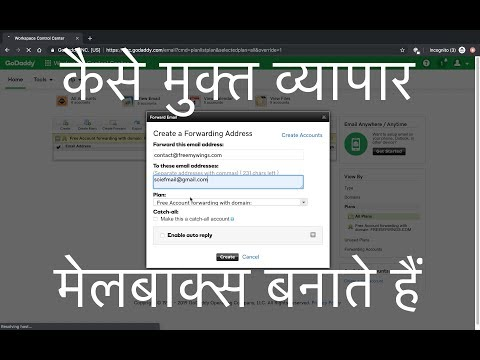 Download Create Free Email Account On Godaddy With Gmail Connected