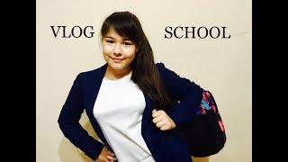 School vlog #2.Трогательное минутное видео. Один день из школьной жизни.