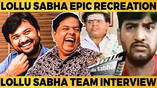 Pokkiri-ய Troll பண்ணதுக்கு Thalapathy Vijay Call பண்ணிட்டாரு..- Lollu Sabha Team Ultimate Fun🤣🤣